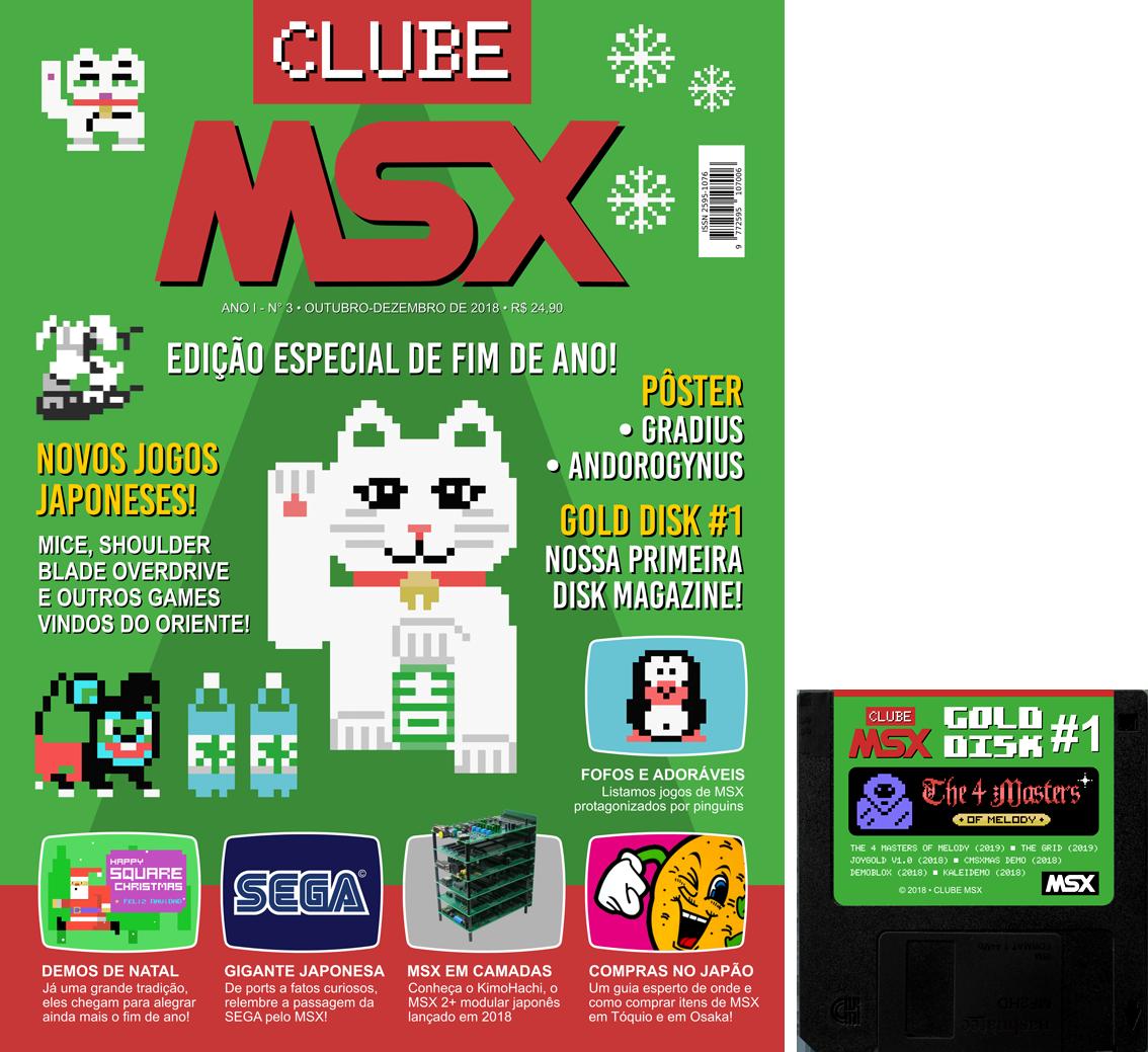 Capa da revista Clube MSX #3 com disk magazine - Revista Clube MSX