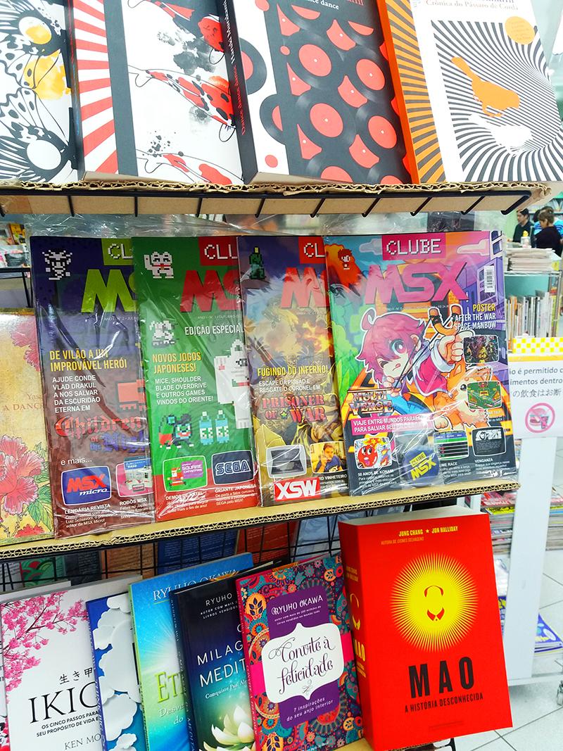 Revista Clube MSX na Livraria Sol (Liberdade - São Paulo/SP) - Bairro Japonês | REVISTA CLUBE MSX