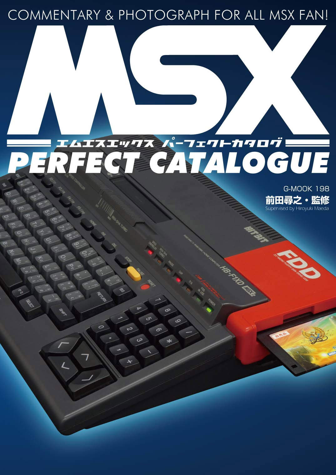 MSX Perfect Catalogue   Revista Clube MSX