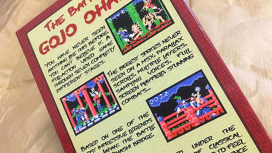 The Battle on Gojo Ohashi já disponível na Matra | Revista Clube MSX