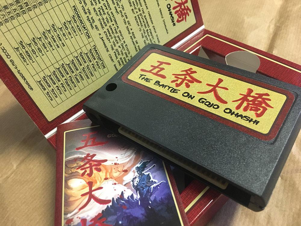 Gojo Ohashi já disponível na Matra | Revista Clube MSX