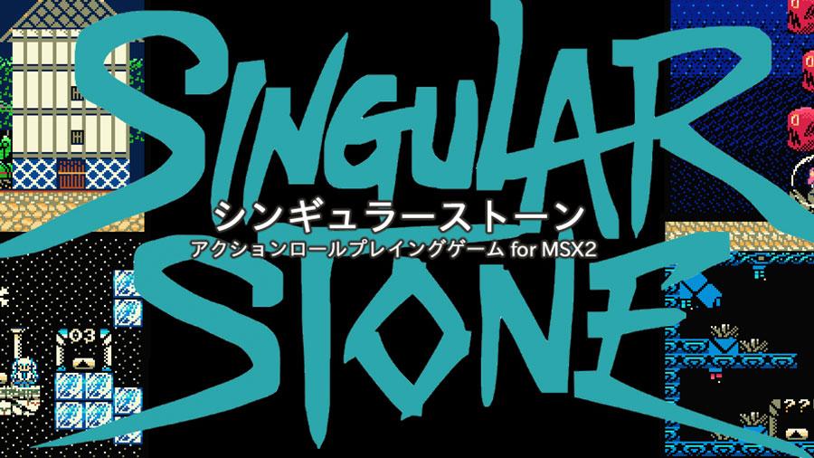 Singular Stone: novo RPG japonês de ação para MSX2 | Revista Clube MSX