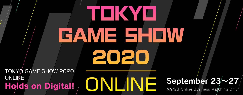 Tokyo Game Show 2020 Online acontecerá em setembro | Revista Clube MSX