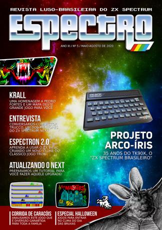 Revista Espectro #5