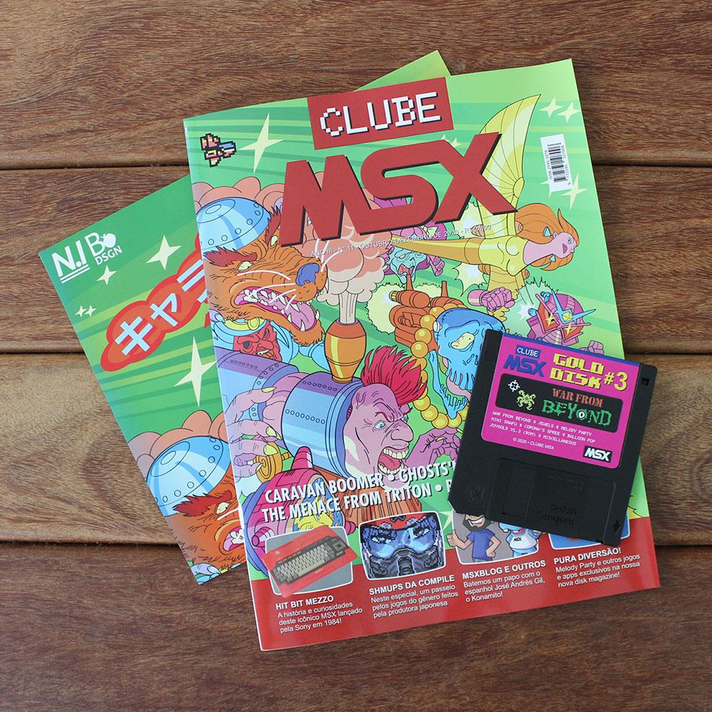 Começaram os envios da revista Clube MSX #11 e da Jogos 80 nº 24 | Revista Clube MSX