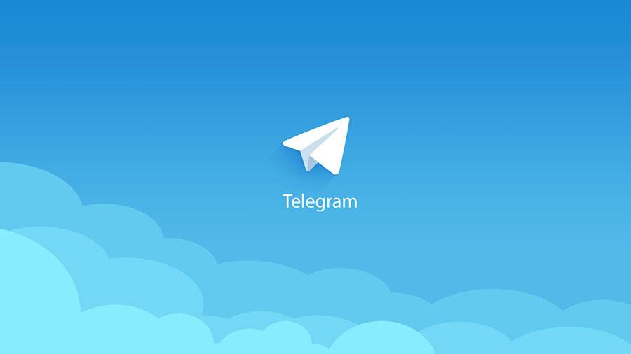Telegram: inscreva-se no canal de transmissão da Clube MSX